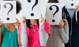 Тест: яка риса характеру у вас домінує?