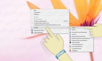 Три способи надійно приховати папку в windows
