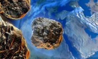 У землі є безліч природних супутників, крім місяця