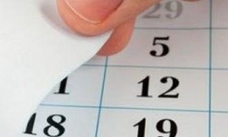 Вчені хочуть переробити григоріанський календар