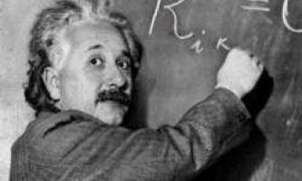 Вчені знову спробують довести неправоту ейнштейна