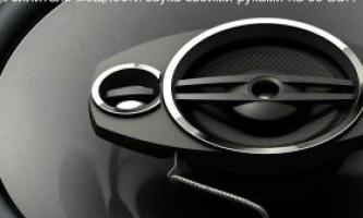 Підсилювач потужності звуку своїми руками на 30 ват