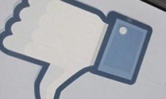 """""""Дізнайтеся ворога в обличчя"""" - новий додаток для facebook"""