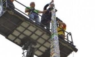 У південній корее діти побудували найвищу вежу lego