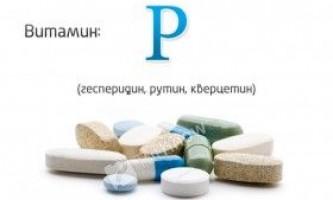 Вітамін р (гесперидин, рутин, кверцетин)