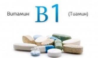 Вітамін в1 (тіамін)