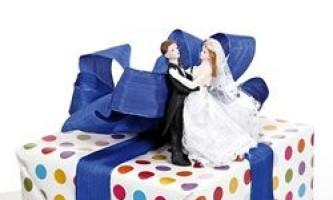 Вибір весільного подарунка