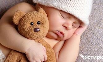 Навіщо прати м`які іграшки малюка і як це зробити правильно