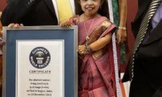Зареєстрована найменша жінка в світі