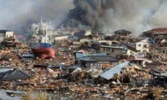 Землетруси. Чому відбуваються землетруси