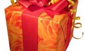 Жінки отримують різдвяні подарунки, ціна яких на 50 відсотків вище, ніж подарунки чоловіків