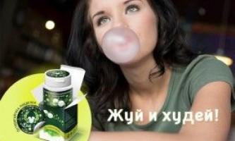 Жувальна гумка для схуднення diet gum