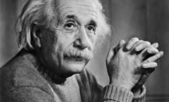 Золоті цитати альберта ейнштейна